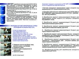 Мазут М40