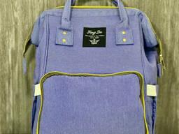 Сумка - рюкзак - органайзер для мам Mummy Bag Фиолетовый