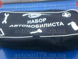 Сумка тех. помощи черная 46х20х15