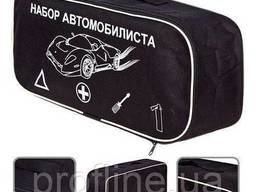 "Сумка тех. помощи ""Набор автомобилиста"" (черная). .."