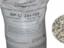 Суперагро NPS12:24:12, суперфосфат, двойной суперфосфат, NPS