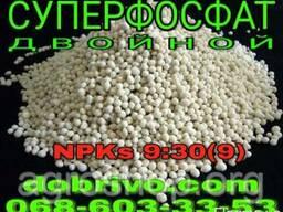 Суперфосфат двойной NP(s) 9-30(9) мешки по 50кг