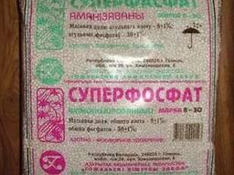 Суперфосфат двойной пакет 3кг NP 8:30 лучшая цена