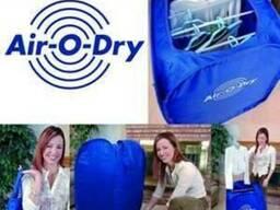 Сушилка для одежды Air O Dry (Аер Драй)