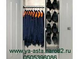 Сушильные шкафы для одежды, обуви