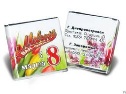Сувенирный шоколад фирменный Киев