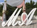 Свадебный декор. Буквы из пенопласта. - фото 6