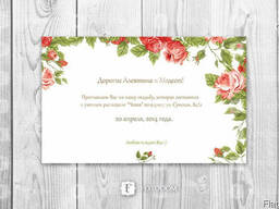 Свадебные пригласительные , поздравительные открытки