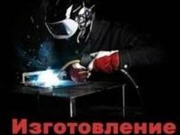 Сварка конструкций из металла Донецк