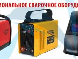Сварочное оборудование для строительных организаций