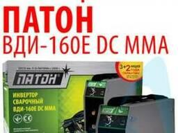 Сварочный инвертор Патон ВДИ-160E DC MMA
