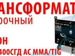 Сварочный трансформатор Патон СТШ-400СГД AC MMA/TIG