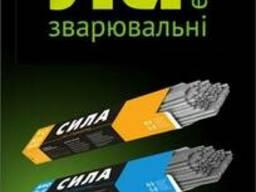 """Сварочные электроды """"СИЛА"""""""
