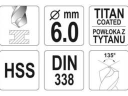 Свердло по металу титанове YATO 6 x 93/57 мм HSS-ТІN