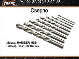 Сверло по металлу Haisser HSS 14х108х160 мм