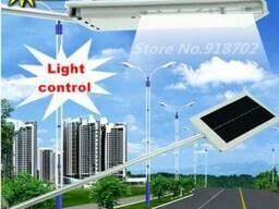 Светильник фонарь на солнечной батарее 15 лед LED с датчиком