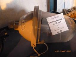 Светильник ЛСП-11-32-214, 9шт