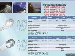 Экономные уличные светильники SLA100 kimelsan