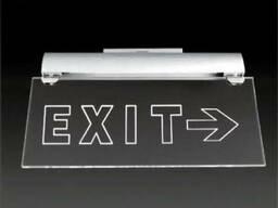 """Светильник """"Выход"""" """"Exit"""" с подсветкой"""