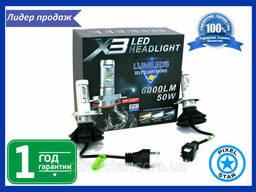 Светодиодная автолампа Х3 Н4 для фар LED (2шт)