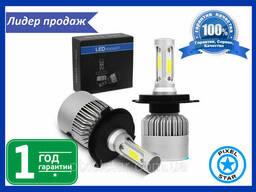 Светодиодная автолампа S2 H7 для фар LED (2шт)