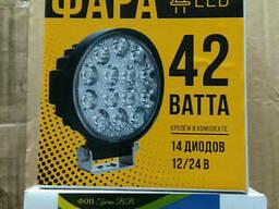 Светодиодная фара круглая 42W, 14 ламп, широкий луч 10/30V 6000K
