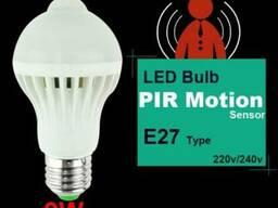 Светодиодная лампа 9W E27 с датчиком движения и освещенности