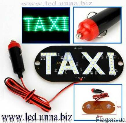 Светодиодная шашка Такси Зеленая, led табличка такси