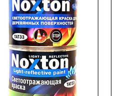 Светоотражающая краска Нокстон для работ по дереву 0,5 л. ..
