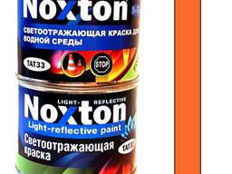 Светоотражающая краска Noxton для водной среды 0,5 л. ..