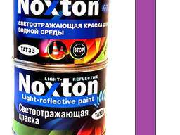 Светоотражающая краска Noxton для водной среды 0,5 л Розовая