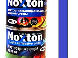 Светоотражающая краска Noxton для водной среды 0,5 л Синяя