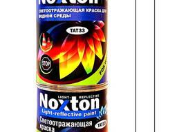 Светоотражающая краска Noxton для водной среды 1 л Белая. ..