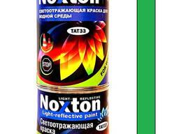 Светоотражающая краска Noxton для водной среды 1 л Зеленая
