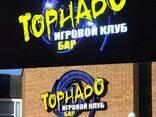 Световые вывески Севастополь - фото 3