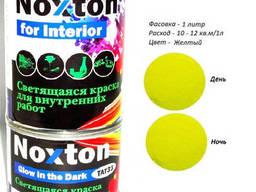 Светящаяся краска для Интерьер Noxton for Interior. .. .