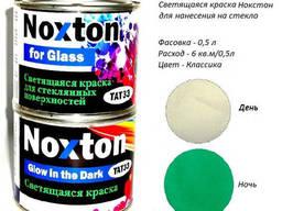 Светящаяся краска Noxton для стеклянных поверхностей. ..
