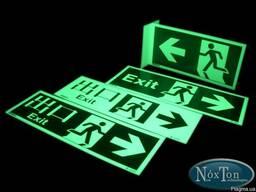 Светящиеся знаки безопасности с помощью краски Noxton