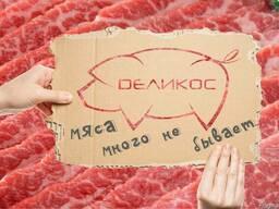 Свинина Говядина Курица Индюк Разделка Фарш