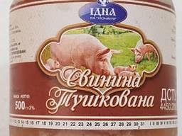 Свинина тушеная в стеклянной банке