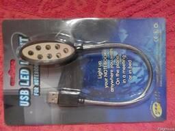 Світлодіодна USB-лампа для підсвічування клавіатури ноутбука