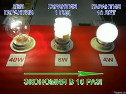 Світлодіодні лампи - економічне освітлення