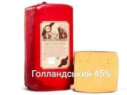 Сыр Голландский 45 %