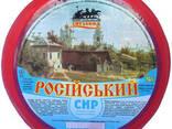 Сыр Оптом от Производителя - фото 4