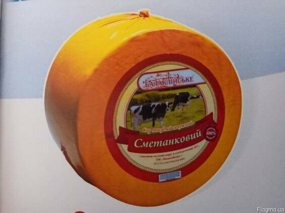 """Сыр твердый """"Сметанковый"""" 50 % жирности, круг"""