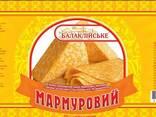 """Сырный продукт """"Мраморный"""", 50 % , брус - фото 3"""