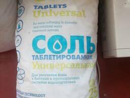 Таблетированная соль Беларусь