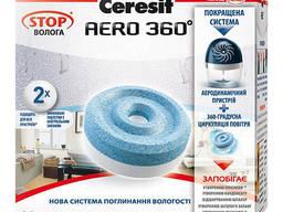 Таблетки сменные для влагопоглотителя Ceresit стоп влага