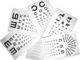 Таблица определения остроты зрения комплект из 6 шт.