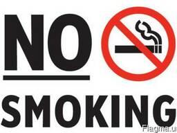Табличка Курение запрещено (Изготовление за 1 час)